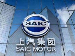 上汽董事长谈与华为合作自动驾驶:不能接受