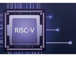 赛昉科技加入开放原子开源基金会,全力推进RISC-V面向开源操作系统的应用