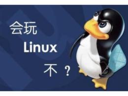 吐血整理 | 肝翻 Linux 进程调度所有知识点