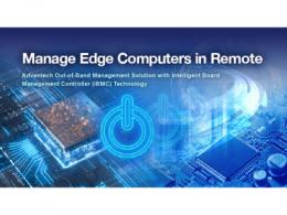 研华推出iBMC带外管理解决方案 减少IoT边缘端远程管理的系统停机时间