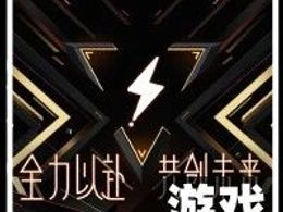 腾讯重金招徕游戏奇才,国产3A大作这次终于要成了?