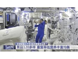 """看航天员在空间站""""花样吃播"""",可别忘了背后数字化产业的耕耘"""