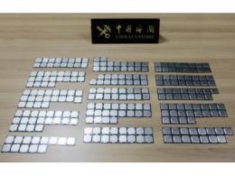 芯片走私案频发 身绑256枚英特尔CPU走私被海关查获;