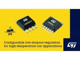 意法半导体可配置车规低压降稳压器提供功能性安全所需诊断功能