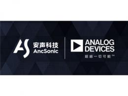 "ADI与安声科技联手 ""芯片+算法""撬动TWS耳机发展新引擎"