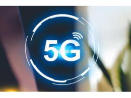中兴通讯携手GSMA智库发布5G消息白皮书