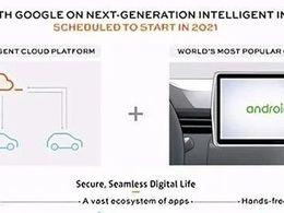 日产雷诺为什么要采用Android Automotive OS?