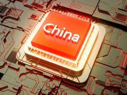 跨界造芯  中国移动成立芯片公司,未来还计划在科创板上市