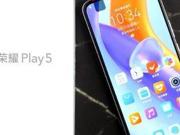 E开箱:天生敢造的荣耀Play5,这一次的配置如何呢?