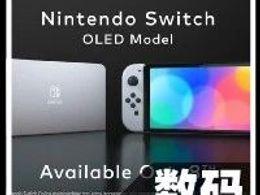 全新Switch正式发布,但老粉心中只有两个字:别买