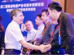 齐聚江北新区,共同探讨集成电路产业创新与资本赋能