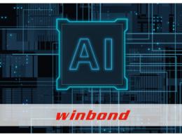 华邦HyperRAM与SpiStack助力瑞萨RZ/A2M微处理器加速构建嵌入式AI系统