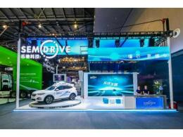 2021世界人工智能大会 | 芯驰科技发布全开放UniDrive自动驾驶平台