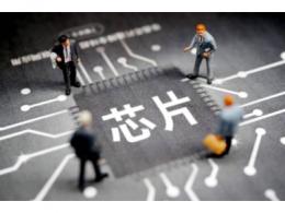 日媒:对接企业,中国芯片学校加快人才培养