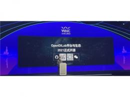 上海人工智能实验室发布开源平台OpenDILab,开启决策AI新时代