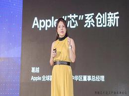 苹果葛越:专供苹果,不对外出售,这是苹果芯片的独特优势