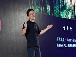 高瓴资本领投,AI平台企业小冰完成A轮融资