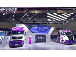 嬴彻联合车厂开发自动驾驶重卡,量产车型亮相世界人工智能大会