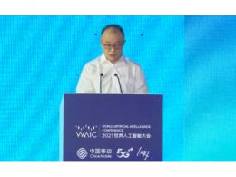 中国移动高同庆:已累计建成5G基站近50万座 全球占比超36%