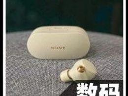 【评测】索尼WF-1000XM4:出道即为TWS降噪耳机界的巅峰