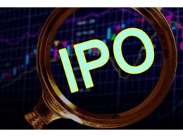 【IPO】芜湖映日科技拟创业板IPO  已进行上市辅导备案
