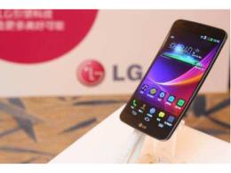 LG本月底正式退出手机市场:已完成移动业务部门员工重新调配 部分选择加入LG化学