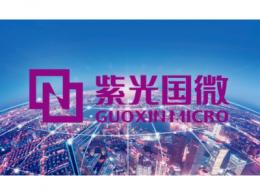 中诚信国际:紫光集团若进入重整或将对紫光国微股权结构产生影响