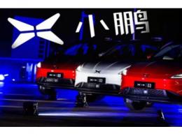 小鹏汽车起诉电池供应商获赔190万 涉及电池质量问题