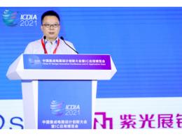 沐曦陈维良:高性能GPU的性能与挑战