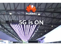 华为:联合行业伙伴协同创新 推动5G产业生态融合