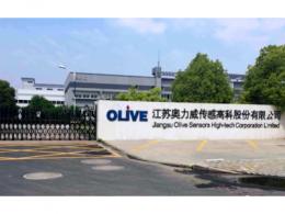 奥力威与清华大学合作开发新能源汽车MEMS压力传感器