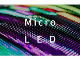 三星推出MicroLED新品,发光装置缩小40%,厚度减少近一半