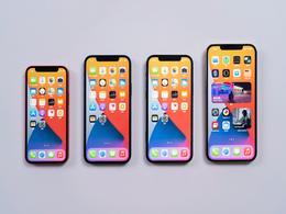 彭博社:苹果 iPhone 13/Pro 系列有望支持息屏显示