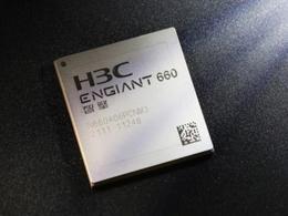 紫光股份:公司基于16nm工艺的高端网络处理器芯片已正式投片