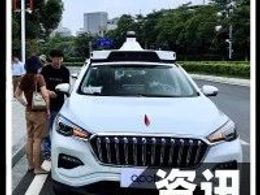 百度无人自动驾驶落地广州,小雷体验后感觉不输出租车