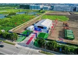 恭喜:7.8亿,未来岛半导体产业园项目开工