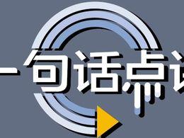 6月新能源:华为卖车第一份成绩单揭晓
