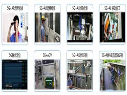 广东首个5G全连接智能制造示范工厂正式亮相
