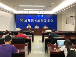 【半年报】浙江集成电路出口37.5亿元、成都集成电路出口值464亿元