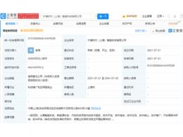 又花2个亿,宁德时代于上海成立智能科技公司