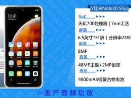 E拆解:联发科加持的红米Note10 5G,国产芯片大放异彩