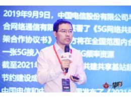 "5G应用扬帆,百业数智启航 ""2021挚物·AIoT产业领袖峰会""5G To B分论坛圆满落幕"