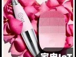 小米重金投资美容仪品牌,个护市场大门正在打开?