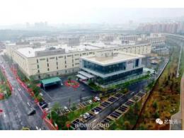 年产能5000万台,闻泰科技昆明智能制造产业园正式投产