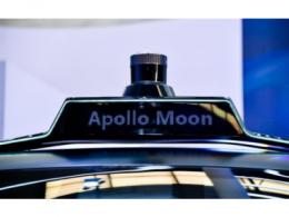 百度推出L4级自动驾驶汽车ApolloMoon,成本大降三分之二