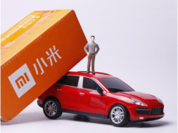 小米回应造车落地上海:信息非事实,以官方信息为准