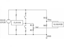 取样电阻的接法 取样电阻接线图