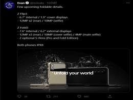 首款防水折叠屏手机:三星Galaxy Z Flip/Fold 3防水宣传图曝光,可达IPX8
