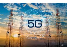我国年底将开通140万个5G基站