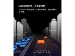 华为智选小豚当家AI全彩摄像头新品,支持5GHz双频WiFi画面更流畅